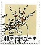 Selo Flor de Ameixa