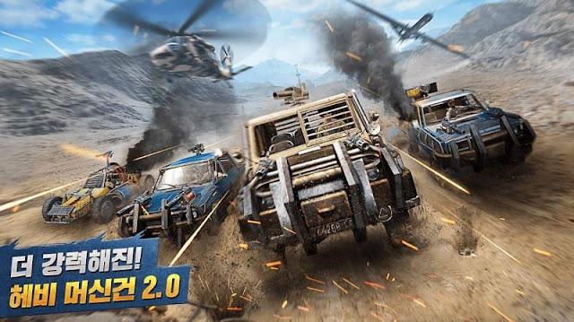 Download latest PUBG Mobile Korean Version 2020