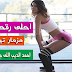 مزمار تيرريري زكى يا زكى  الجديد 2018 احمد الديب اللى جنن الناس كلها