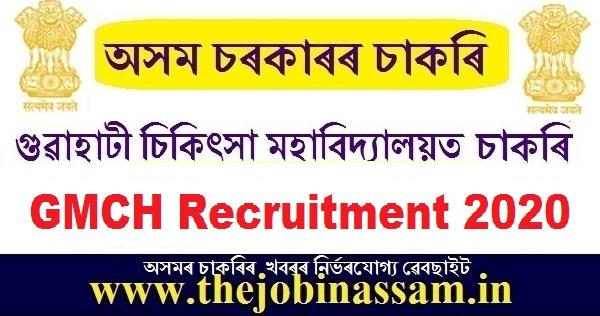 GMCH Recruitment 2020