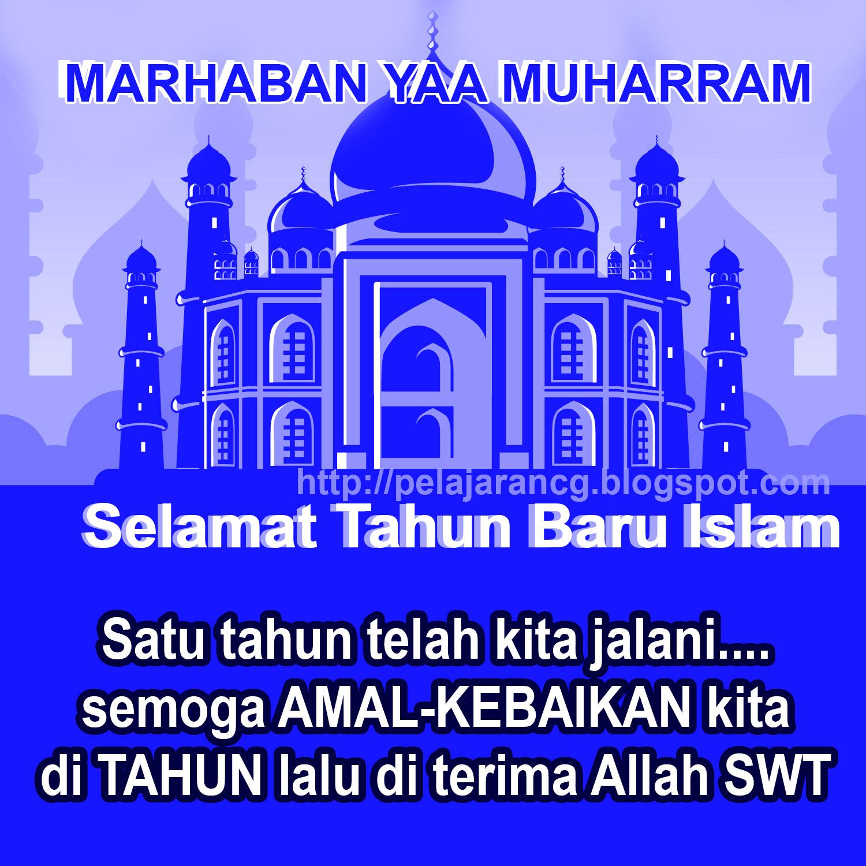 CONTOH UCAPAN TAHUN BARU UNTUK KALENDER ISLAM HIJRYIAH - Kurikulum