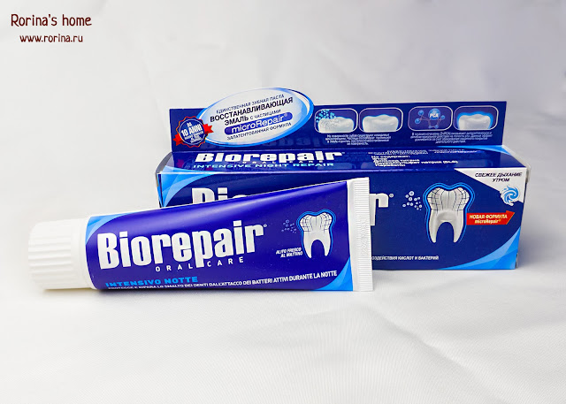 Ночная зубная паста Biorepair Night: отзыв