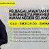 Pelbagai Kekosongan Jawatan Suruhanjaya Perkhidmatan Awam Negeri Selangor. Semak maklumat di sini!