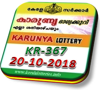 Live kerala lottery result karunya kr 367 from keralalotteries.info 20/10/2018, kerala lottery result karunya-367 20 10 2018, kerala lottery results 20-10-2018, official karunya result by 4 pm KARUNYA lottery KR 367 results 20-10-2018, KARUNYA lottery KR 367, live KARUNYA   lottery KR-367, KARUNYA lottery, kerala lottery today result KARUNYA, KARUNYA lottery (KR-367) 20/10/2018, KR 367, KR 367, KARUNYA lottery KR367,