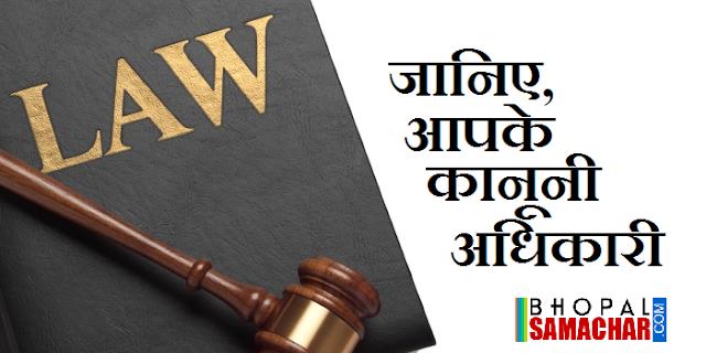 दही पर 4 रुपए GST लगा दिया था, उपभोक्ता फोरम 15 हजार का जुर्माना ठोका | CONSUMER RIGHT