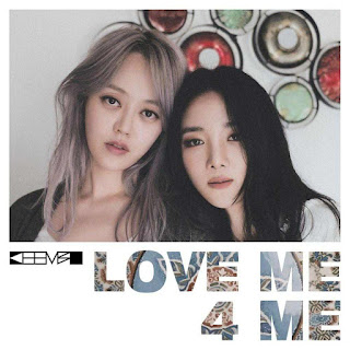 KEEMBO (킴보) LOVE ME 4 ME (러브미포미)