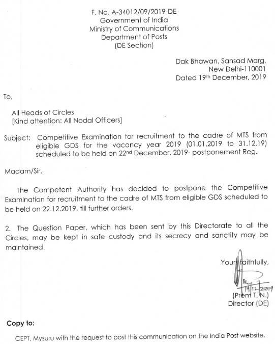 Departmental Exam from eligible GDS to MTS Departmental Exam Postponed