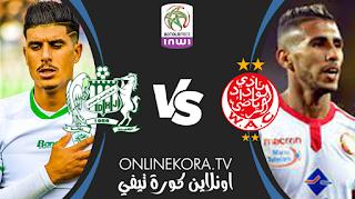 مشاهدة مباراة الوداد الرياضي والدفاع الحسني الجديدي القادمة بث مباشر اليوم 09-06-2021 في الدوري المغربية