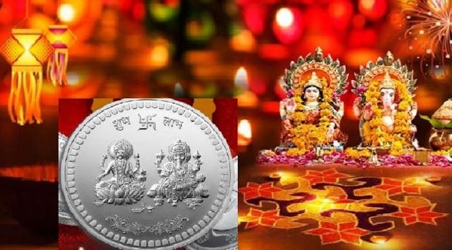 Happy Dhanteras Wishes 2021 : धन तेरस की अपने प्रियजनों को इन मैसेज व शायरी दे शुभकामनाएं