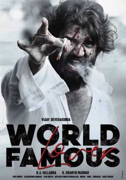 World Famous Lover First Look, World Famous Lover First Poster