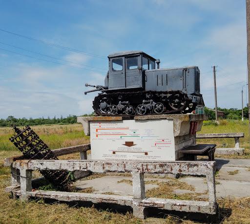 Юрьевка. Трактор Т-14