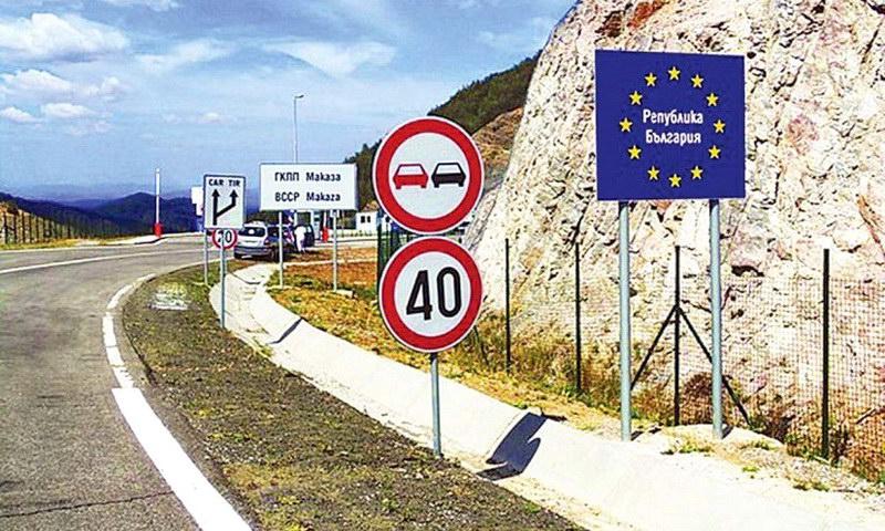 Τα σύνορα δεν κλείνουν με δελτία τύπου. Περίτρανη ανάδειξη της ανικανότητας και ανεπάρκειας Κυβέρνησης και Περιφέρειας ΑΜ-Θ
