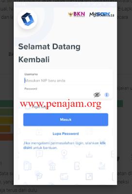 Cara Cek Profil PNS terbaru
