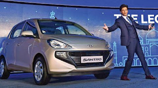 Hyundai Santro 2018 booking special offer