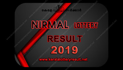 NIRMAL  LOTTERY RESULTS 2019