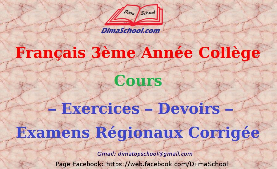 Francais 3eme Annee College