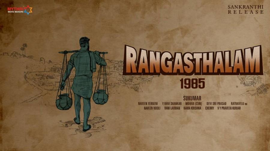 Ram Charan's Rangasthalam 1985 First Look Poster