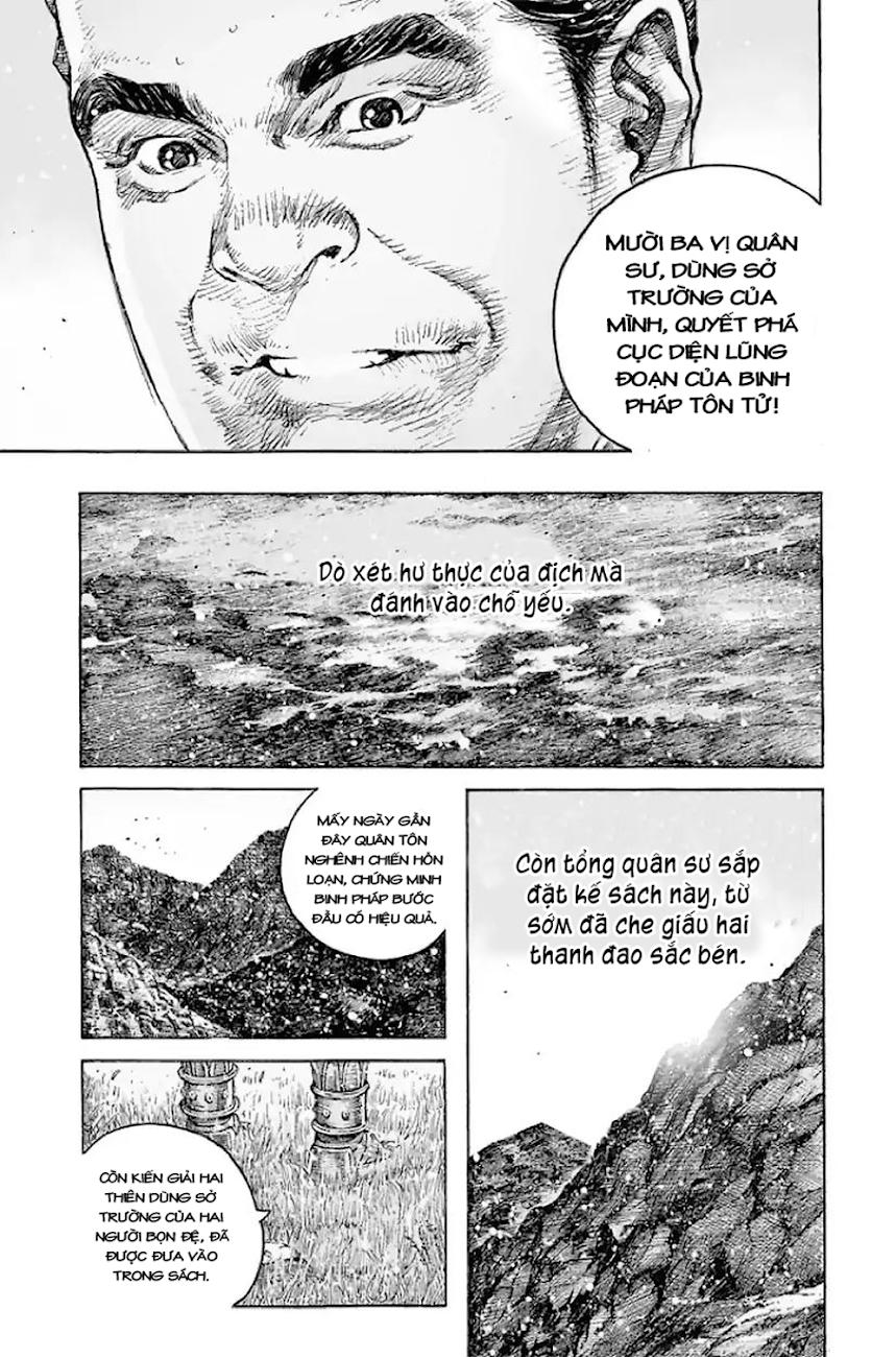 Hỏa phụng liêu nguyên Chương 513: Ngu ngư ngu dư trang 32