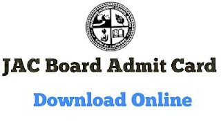 jac-board-admit-card-online-download