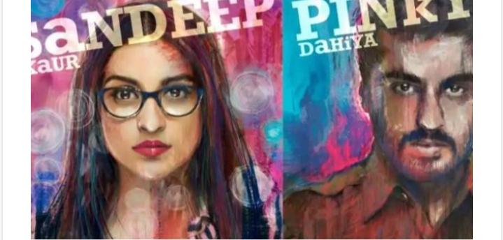 Sandeep Aur Pinky Faraar Full Movie Download,