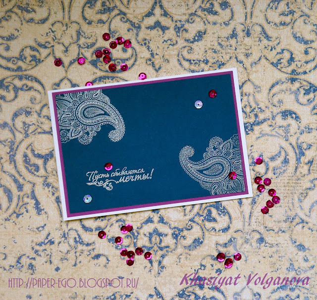 CAS-card with heat embossing.