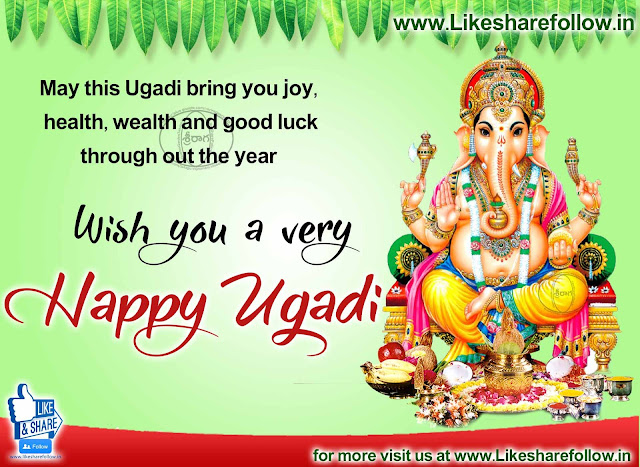 Happy Ugadi greetings wishes in English