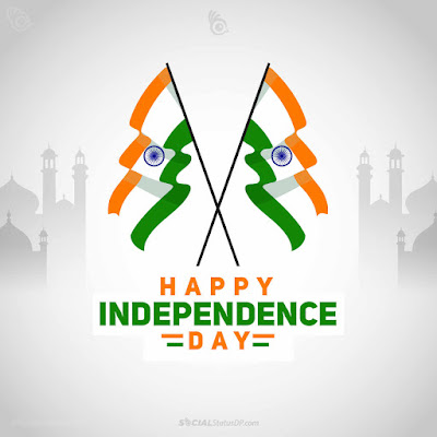Happy Independence Day Images, Happy Independence Day, Happy Independence Day Image, Happy Independence Day picture, Happy Independence Day photo, Happy Independence Day wallpaper, Happy Independence Day wishes, Happy Independence Day message, Happy Independence Day status, Happy Independence Day dp, Happy Independence Day greetings