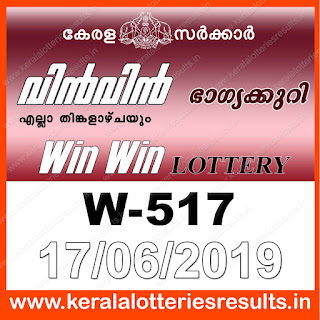 "Keralalotteriesresults.in, ""kerala lottery result 17 6 2019 Win Win W 517"", kerala lottery result 17-6-2019, win win lottery results, kerala lottery result today win win, win win lottery result, kerala lottery result win win today, kerala lottery win win today result, win winkerala lottery result, win win lottery W 517 results 17-6-2019, win win lottery w-517, live win win lottery W-517, 17.6.2019, win win lottery, kerala lottery today result win win, win win lottery (W-517) 17/06/2019, today win win lottery result, win win lottery today result 17-6-2019, win win lottery results today 17 6 2019, kerala lottery result 17.06.2019 win-win lottery w 517, win win lottery, win win lottery today result, win win lottery result yesterday, winwin lottery w-517, win win lottery 17.6.2019 today kerala lottery result win win, kerala lottery results today win win, win win lottery today, today lottery result win win, win win lottery result today, kerala lottery result live, kerala lottery bumper result, kerala lottery result yesterday, kerala lottery result today, kerala online lottery results, kerala lottery draw, kerala lottery results, kerala state lottery today, kerala lottare, kerala lottery result, lottery today, kerala lottery today draw result, kerala lottery online purchase, kerala lottery online buy, buy kerala lottery online, kerala lottery tomorrow prediction lucky winning guessing number, kerala lottery, kl result,  yesterday lottery results, lotteries results, keralalotteries, kerala lottery, keralalotteryresult, kerala lottery result, kerala lottery result live, kerala lottery today, kerala lottery result today, kerala lottery"