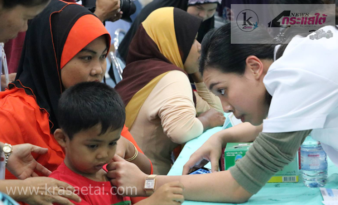 สำนักงานบรรเทาทุกข์และประชานามัยพิทักษ์ สภากาชาดไทย ร่วมกับหน่วยงานต่าง ๆ  จัดโครงการศัลยกรรมตกแต่งแก้ไขปากแหว่ง เพดานโหว่และความพิการ(ทีคลิป)