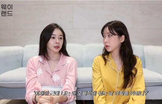 잘나가던 여배우가 돌연 은퇴한 이유, '유부남 배우가 잠자리 요구?'