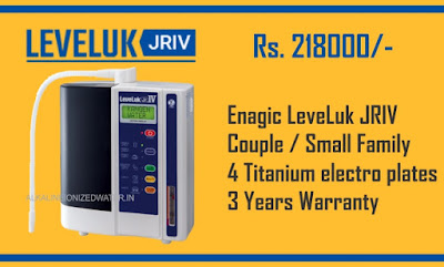 Leveluk JRIV Kangen Water Filter