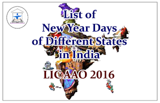 List of New Year Days of Different States in India- GK Materials for LIC AAO