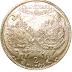 Curiosidade das moedas do  1.o Centenário da independência do Brasil.