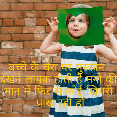 Hindi Images For Whatsapp