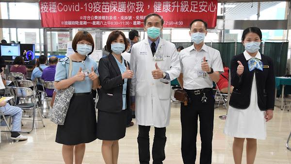 新冠肺炎疫情席捲而來 彰基醫院呼籲民眾接種疫苗