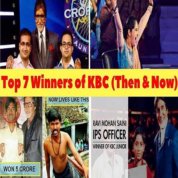 kbc lottery 25 lakh