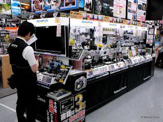 CENTRO COMERCIAL YODOBASHI AKIBA EN AKIHABARA.