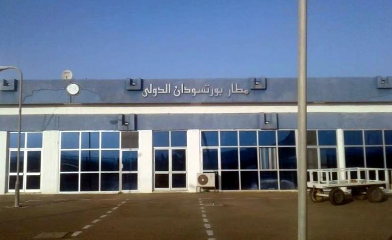 مطار بورتسودان الدولي الجديد Port Sudan New International Airport