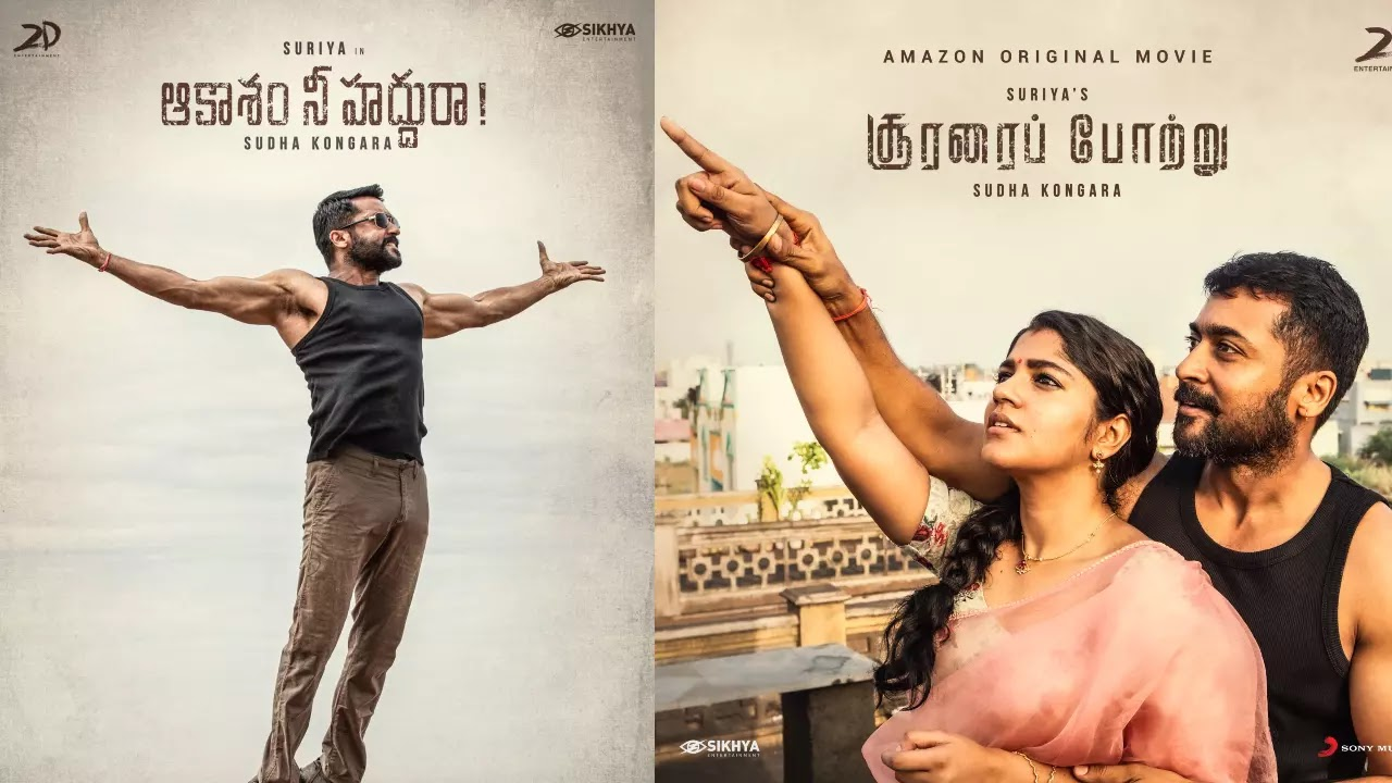 Surya's Soorarai Pottru  Akasham Ni Haddura sets a record at IMDb