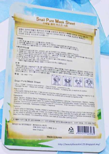 Humanpia Costech Snail Pure Mask Sheet