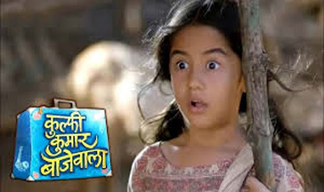 पेट बेचारा PET BECHARA LYRICS in Hindi - Kulfi Kumar Bajewala
