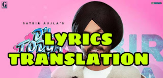 Dil Todeya Lyrics in English | With Translation | – Satbir Aujla