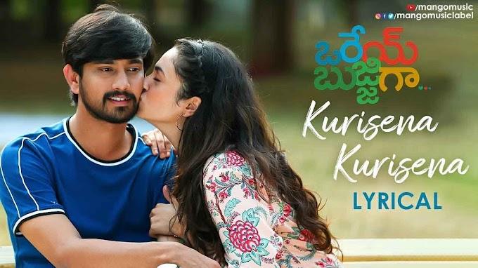 Kurisena Song Lyrics – Orey Bujjiga - Telugu Videos Song