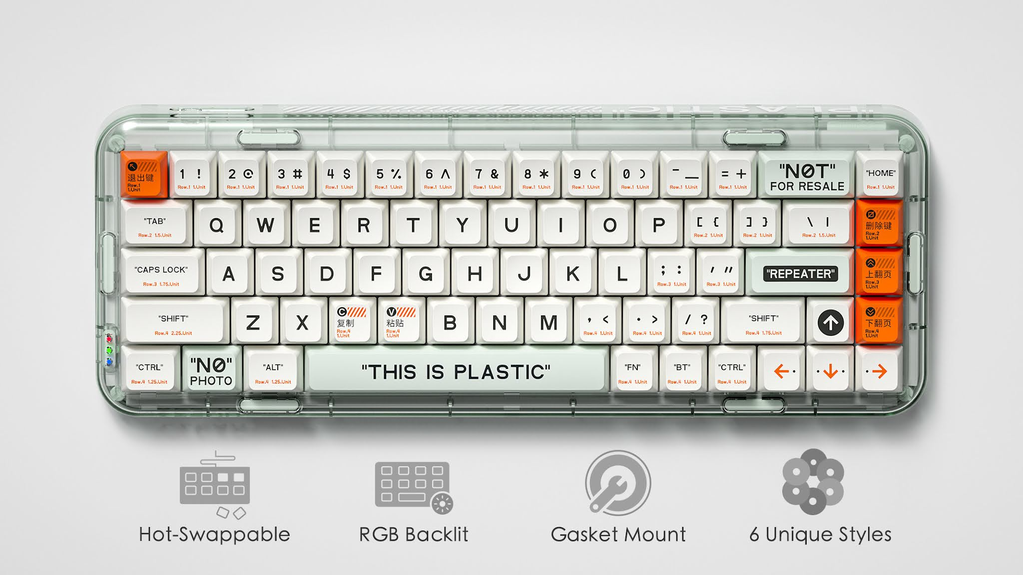 MelGeek Announces Launch of Mojo68 -- A See-Through, Customizable & Programmable Mechanical Keyboard