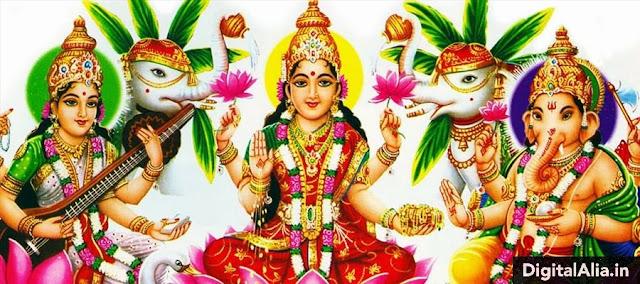 lord saraswati laxmi ganesha