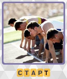 на старте несколько спортсменов приготовились к бегу по дорожке