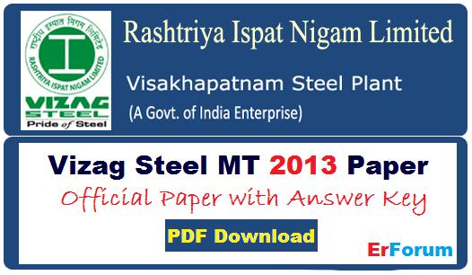vizag-steel-rinl-mt-paper-pdf