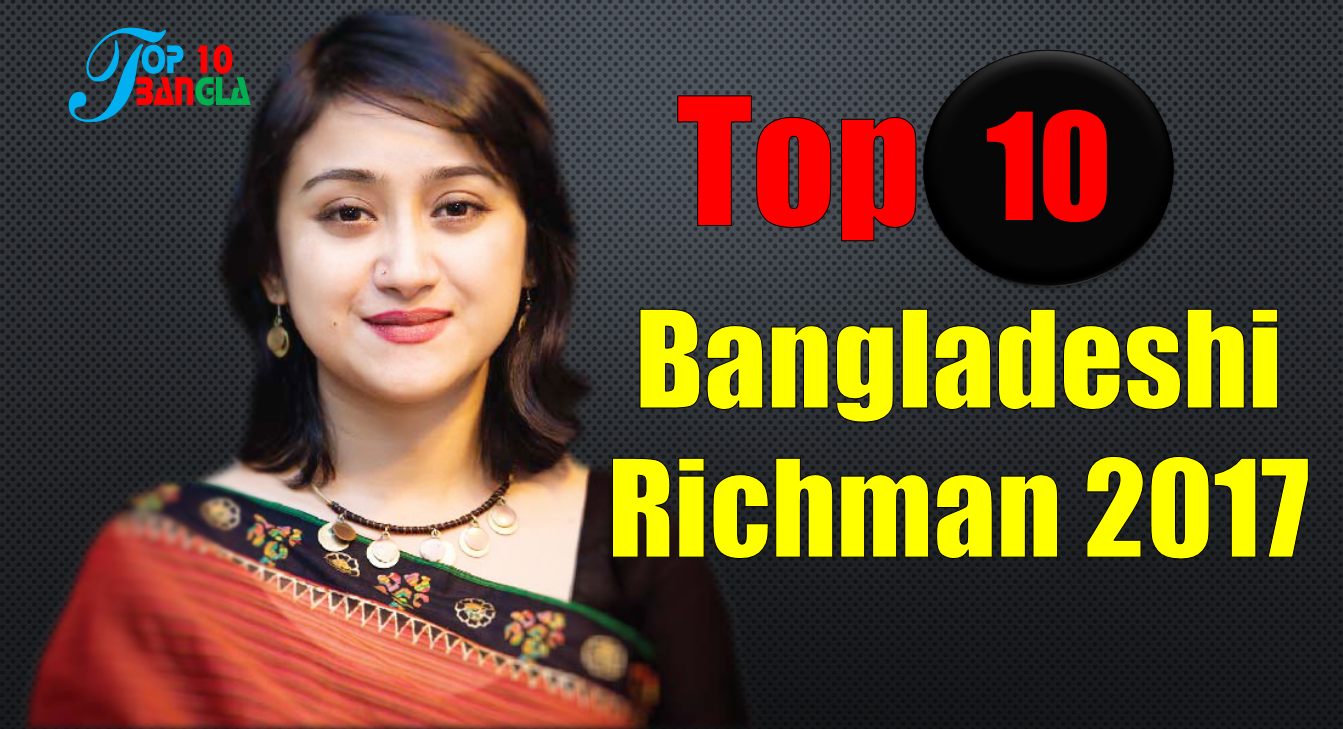 top 10 bangladeshi richest man 2017 10
