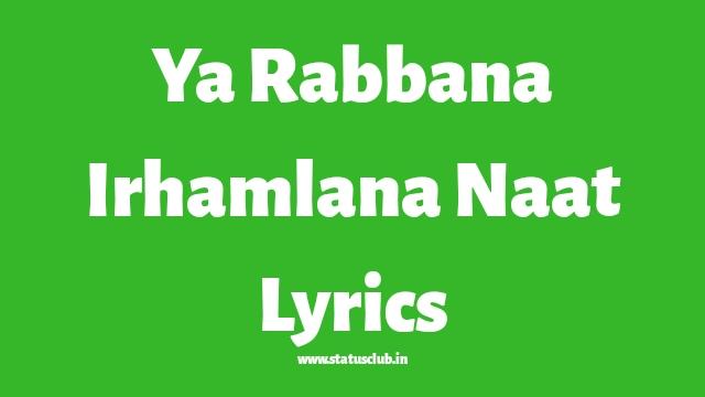 ya-rabbana-irhamalana-naat-lyrics