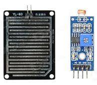 Menggabungkan sensor ldr dan hujan Arduino